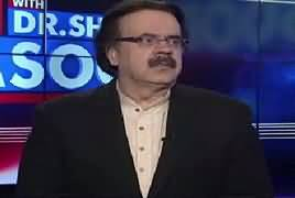Live With Dr. Shahid Masood (Is Nawaz Sharif Ready To Resign) – 7th February 2017