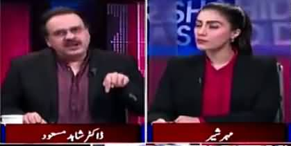 Live With Dr Shahid Masood (Is Prime Minister Ready) - 30th June 2017