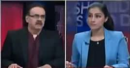 Live With Dr Shahid Masood (Ishaq Dar's Name in Blacklist) – 9th August 2018