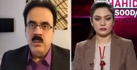 Live With Dr. Shahid Masood (Islamabad Going to Become Battlefield) - 31st October 2019