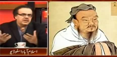 Live With Dr. Shahid Masood (Islamabad Mein Bhi Bomb Dhamaka Ho Gaya) – 18th February 2015