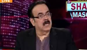 Live with Dr. Shahid Masood (Islamabad's Political Temperature) - 9th February 2020