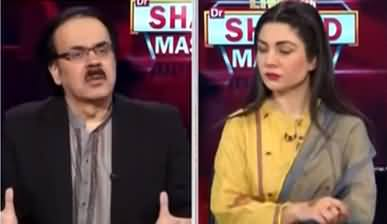 Live with Dr. Shahid Masood (Israel Palestine History) - 15th May 2021