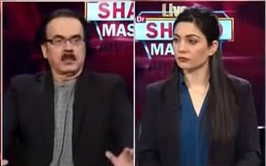 Live with Dr. Shahid Masood (Israel's Aggression) - 16th May 2021