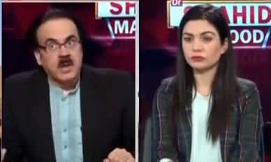 Live with Dr. Shahid Masood (Israel's Bombing on Gaza) - 12th May 2021