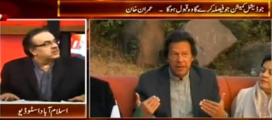 Live With Dr. Shahid Masood (Issue of NA-122 Vote Audit, Govt Vs PTI) – 15th January 2015