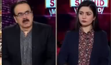 Live with Dr. Shahid Masood (It Is Written on Wall) - 15th January 2021