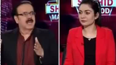 Live with Dr. Shahid Masood (Jaagte Raho) - 23rd January 2021