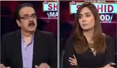 Live with Dr. Shahid Masood (Jahangir Tareen Se Dooriyan) - 8th April 2021