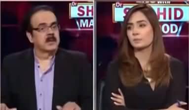 Live with Dr. Shahid Masood (Jahangir Tareen Se Dooriyan) - 8th April 2021