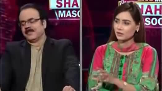 Live with Dr. Shahid Masood (Jahangir Tareen Vs Govt) - 9th April 2021