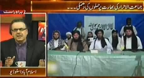 Live With Dr. Shahid Masood (Jamat ul Ahrar to Attack India, Israel Army in Masjid e Aqsa) - 5th November 2014