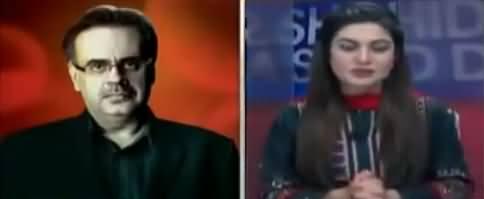 Live With Dr. Shahid Masood (Jang Jari Hai) - 6th March 2019