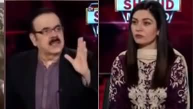 Live with Dr. Shahid Masood (Japanese PM Resigned) - 28th August 2020