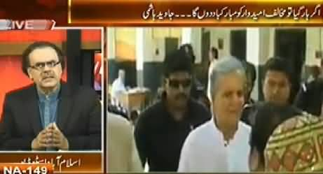 Live With Dr. Shahid Masood (Javed Hashmi Accepts His Defeat in By Election Multan) – 16th October 2014