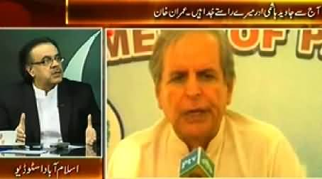 Live with Dr. Shahid Masood (Javed Hashmi Serious Allegations) 7PM to 8PM - 1st September 2014