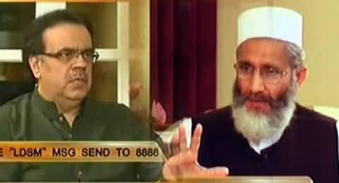 Live With Dr. Shahid Masood (JI Chief Siraj ul Haq Exclusive Interview) – 19th April 2014