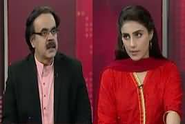 Live With Dr Shahid Masood (JIT And Other Issues) – 10th June 2017