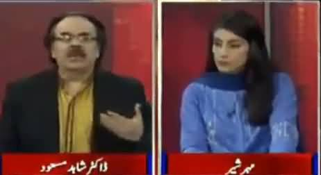 Live With Dr Shahid Masood (JIT Ke Khilaf Sazish) – 7th June 2017