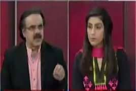 Live With Dr Shahid Masood (JIT Mein Shahbaz Sharif Ki Paishi) – 17th June 2017