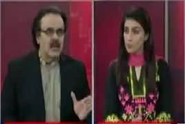 Live With Dr Shahid Masood (JIT, Nehal Hashmi & Other Issues) – 6th June 2017