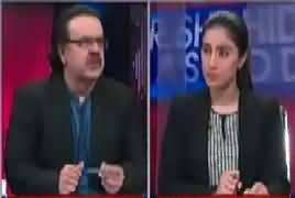 Live With Dr Shahid Masood (JIT Per Kisi Aur Ka Control Tha - Rana Sana) – 23rd August 2017