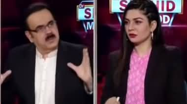 Live with Dr. Shahid Masood (JIT Reports...) - 7th July 2020