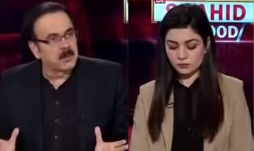Live with Dr. Shahid Masood (Joe Biden Govt) - 11th January 2021