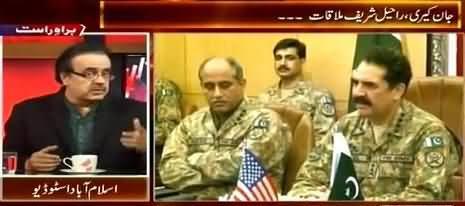 Live With Dr. Shahid Masood (John Kerry Meets General Raheel Sharif) - 13th January 2015