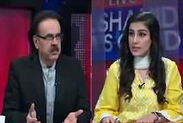 Live With Dr. Shahid Masood (Looti Hui Daulat Aur Badmashia) – 17th September 2018