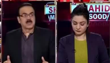 Live with Dr. Shahid Masood (Joor Toor) - 15th February 2021