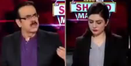 Live with Dr. Shahid Masood (Judge's Leaked Video) - 6th July 2019