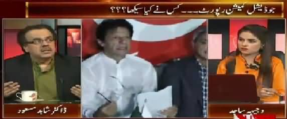 Live With Dr. Shahid Masood (Judicial Commission Report: Kis Ne Kia Sekha?) – 26th July 2015