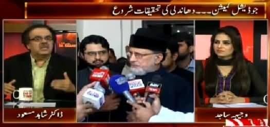 Live With Dr. Shahid Masood (Judicial Commission, Rigging Investigation Started) – 10th April 2015