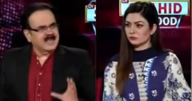 Live With Dr. Shahid Masood (Judiciary And Politics) - 15th December 2019