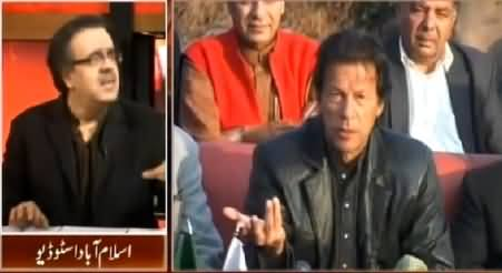 Live With Dr. Shahid Masood (JUIF and PPP Are Involved in Horse Trading) – 2nd March 2015