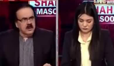 Live with Dr. Shahid Masood (Kaarobar) - 22nd August 2021