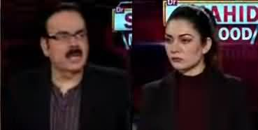 Live with Dr. Shahid Masood (Kahein Dair Na Ho Jaye?) - 22nd March 2020
