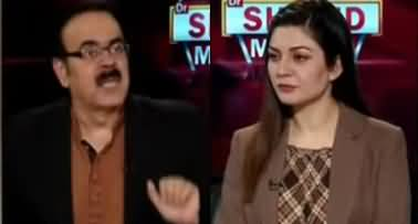Live With Dr. Shahid Masood (Kahin Lockdown, Kahin Breakdown) - 24th March 2020