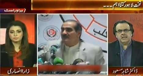 Live With Dr. Shahid Masood (Kal Lahore Kis Ka Saath Dey Ga?) - 14th December 2014