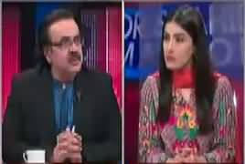 Live With Dr Shahid Masood (Kal Panama Case Ka Faisla) – 27th July 2017