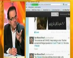 Live With Dr. Shahid Masood (Kalam Tanzeemu Ke Khilaaf Operation) – 25th January 2014