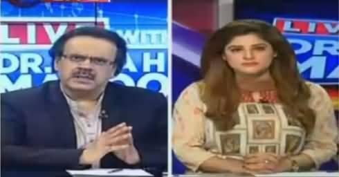 Live With Dr Shahid Masood (Karachi Ke Halaat Mazeed Kharab Honge) – 23rd June 2016