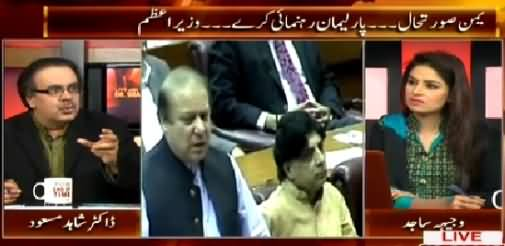 Live With Dr. Shahid Masood (Karachi Ko Khauf Se Azaad Karun Ga - Imran Khan) – 8th April 2015