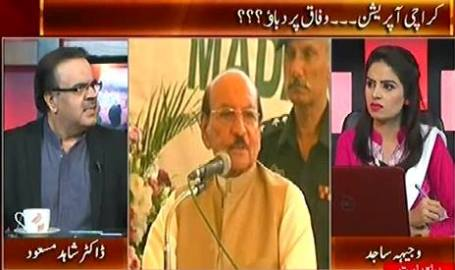 Live With Dr. Shahid Masood (Karachi Operation, Federal Govt Under Pressure) – 28th August 2015