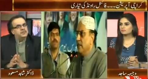 Live With Dr. Shahid Masood (Karachi Operation, Final Round Ki Tayyari) – 22nd June 2015