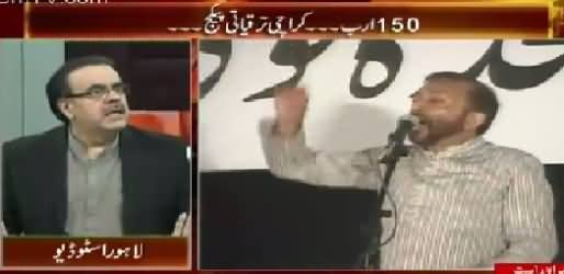 Live With Dr. Shahid Masood (Karachi Operation, Imran Khan & Other Issues) – 14th September 2015