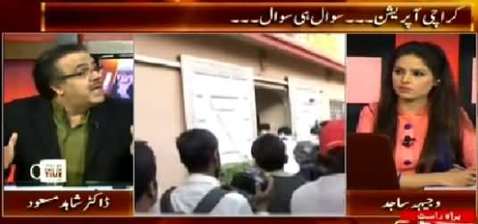 Live With Dr. Shahid Masood (Karachi Operation Raised Many Questions) – 16th April 2015