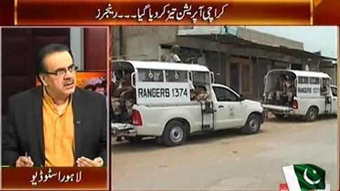 Live With Dr. Shahid Masood (Karachi Operation Taiz Kar Diya Gya - Rangers) – 9th September 2015