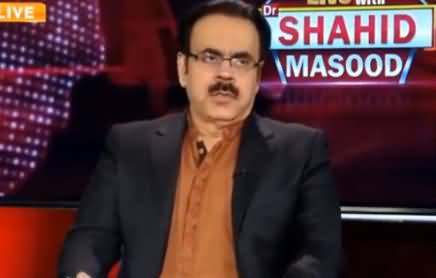 Live With Dr. Shahid Masood (Kasheedagi) - 19th June 2019